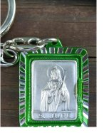 St. Jude Key Chain