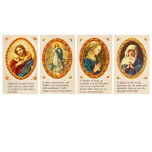 Old Masters Holy Card with Blank Back (10 Asst) - 100/pk