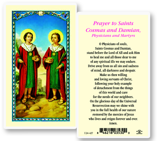 Sts. Cosmas/Damian laminated holy card