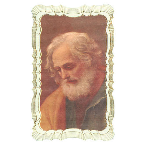 St Joseph Gold Embossed Holy Card