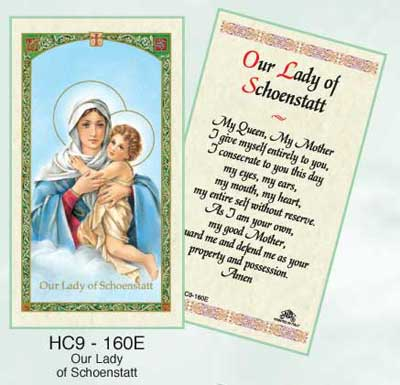 VIRGIN OF SCHOENSTATT ENGLISH HOLY CARD HC9