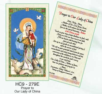 Our Lady of China laminated card