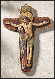 Sorrowful Mother Passion Crucifix
