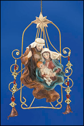 Nativity Arch Ornament