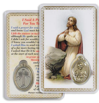Gethsemane Holy Card with Medal