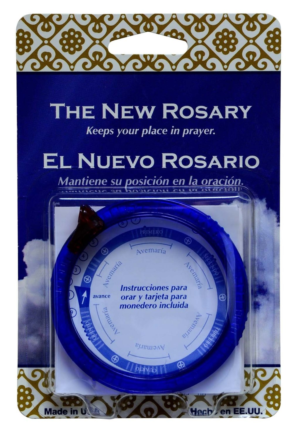 The New Rosary
