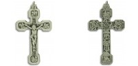 Stations of the Cross Crucifix on Flip Ring